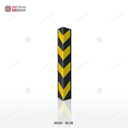 Corner Guard 80CM
