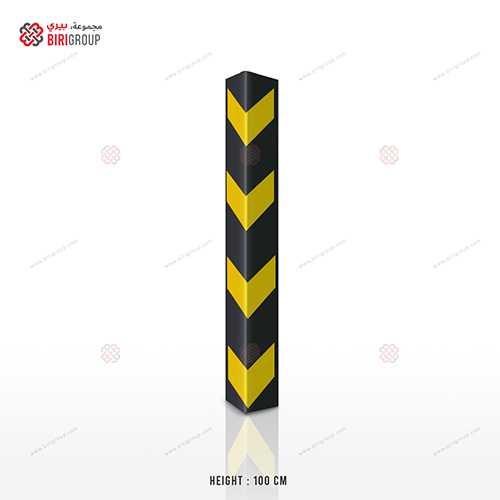 Corner Guard 100CM