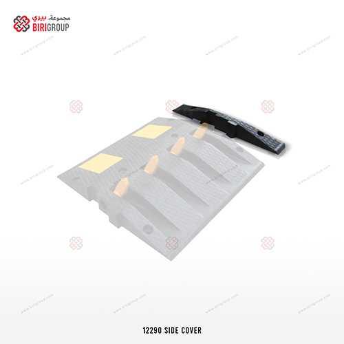 Side Cover Spike Barrier Ramp,غطاء جانبي للمطب الشوكي,