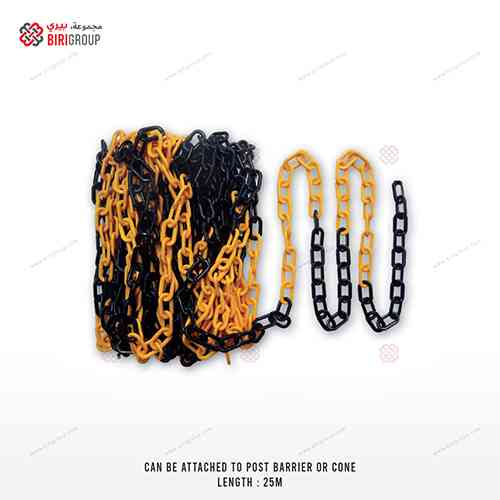 Plastic Chain Yellow & Black 25 M