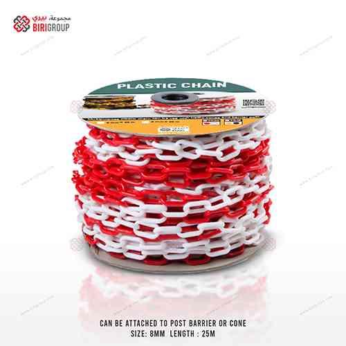 Plastic Chain 8MM×25MTR R&W,سلسلة بلاستيك احمر وابيض 8مم×25