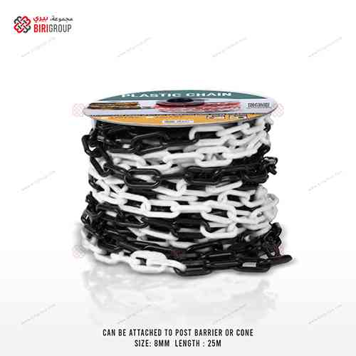 Chain 8MMx25M White & Black