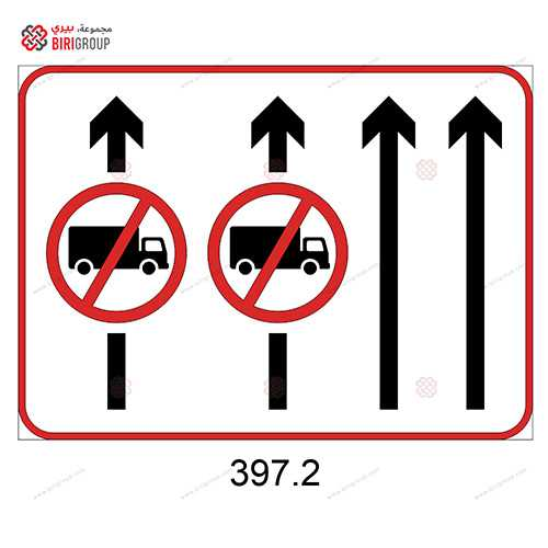 Lane Use Control-Goods Vehicles Sign-165x120