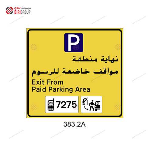 Area Pay And Display Parking Sign 190x220 2A