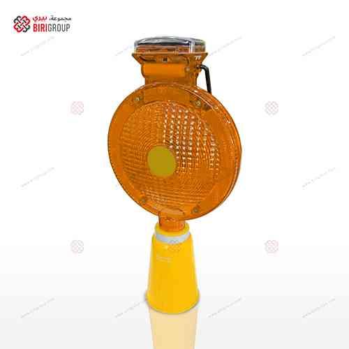 Solar Lamp Cone Base Orange Big