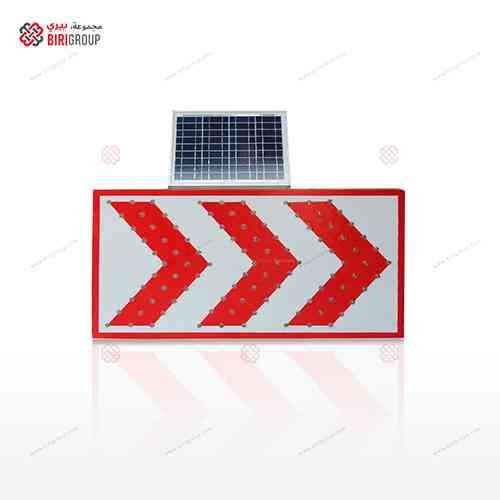 Solar Warning Red Arrows