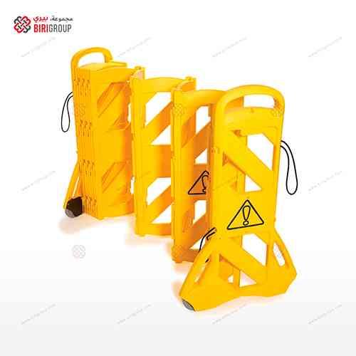 Safety Barricade Yellow Gate