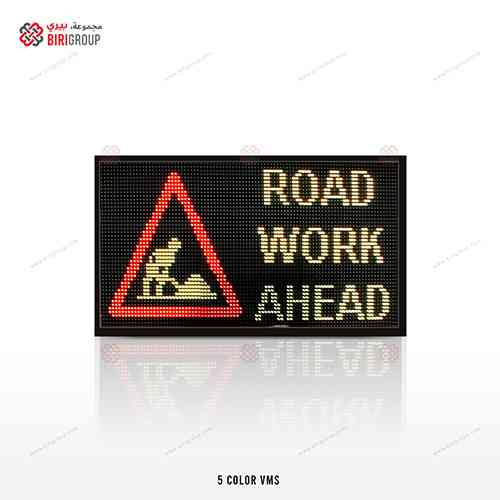 Vehicle Message Sign,شاشه عرض رسائل مع عربه