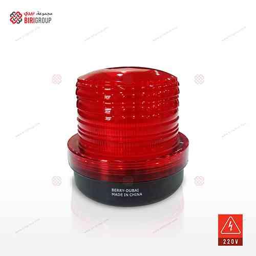 Rotating Warning Light 220V RED