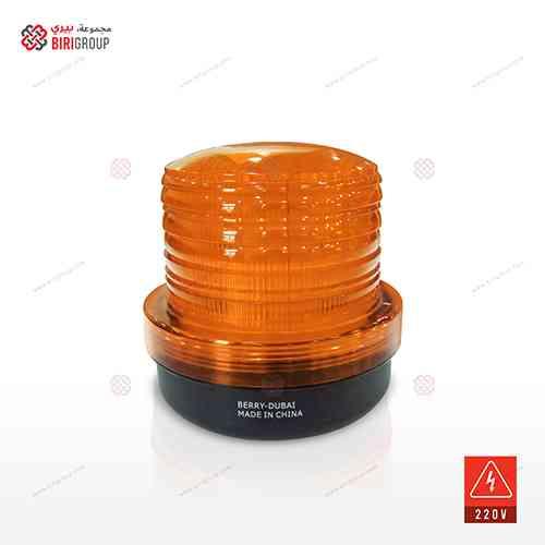 Rotating Warning Light 220V Orange