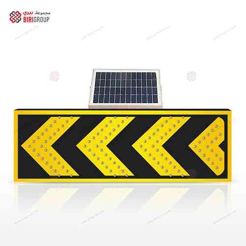 Solar Warning Light Yellow Arrows
