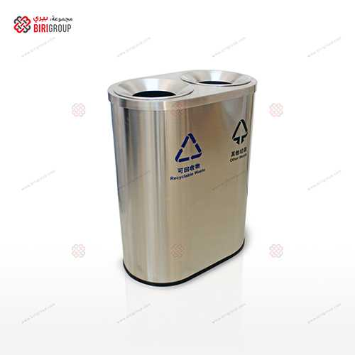 Trash Box With Two (2) Sections ~~ صندوق قمامة فتحتان