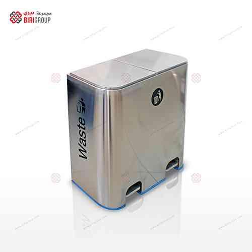 Trash Box With Two(2) Pedal Sections ~~ صندوق قمامة فتحتان مع دعاسة للفتح