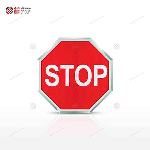 LED Warning Sign Octagon 60cm