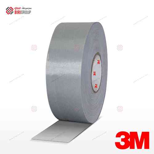 Fabrics 3M Tape For Clothes 2925 En471 5cmx200 Meter,