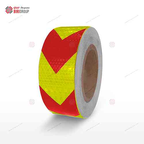 PVC Yellow & Red Arrow 5cm X 25Y