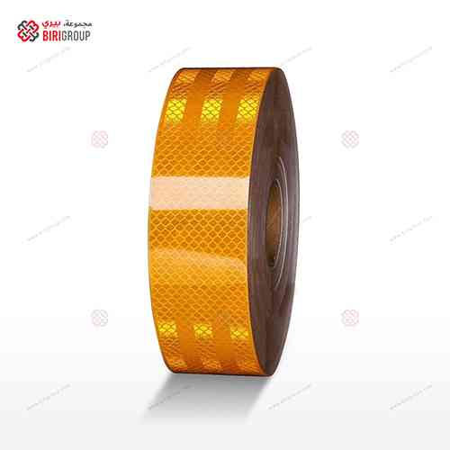 PVC DarkYellow Tape 5CM×50