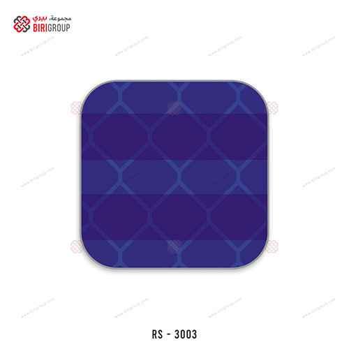 Acrylic Reflective Blue 1.22M X 45.7