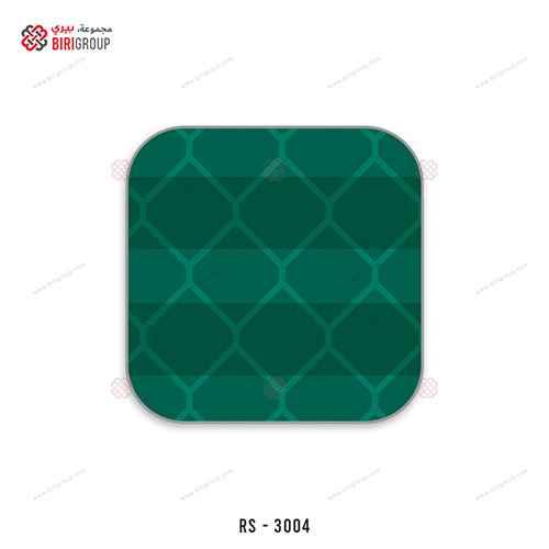 Acrylic Reflective Green 1.22M X 45.7
