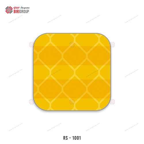 EG Reflective Yellow 1.22X45.7|~~|
