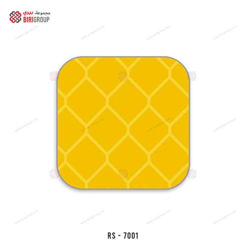 RS 7001 Reflective Yellow 1.22M X 45.7