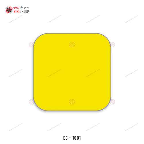 Transparent Sheet Yellow 1.22 X 45.7
