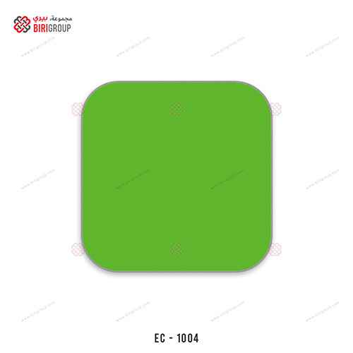 Transparent Sheet Green 1.22 X 45.7