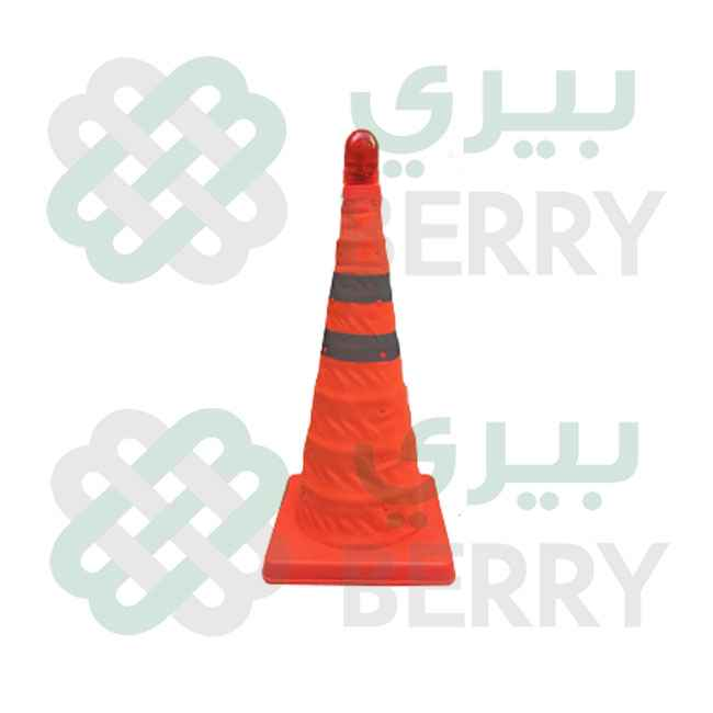 Foldable Cone 50 CM Red Light