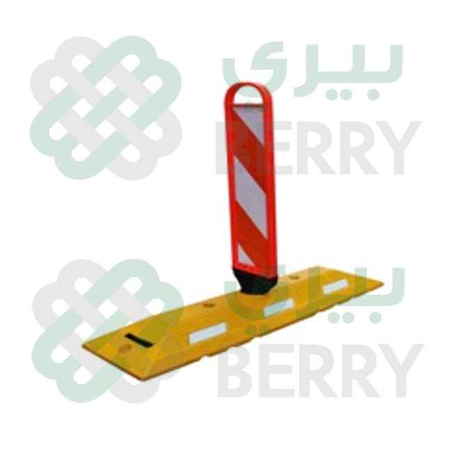 Lane Sparator Rubber