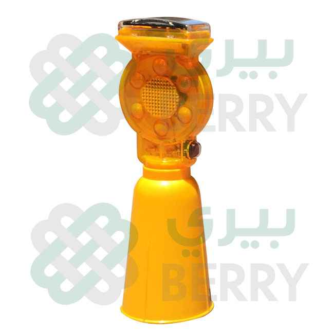 Solar Lamp Cone Base Orange Small