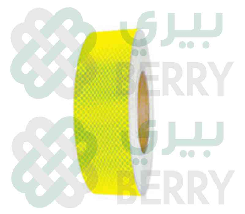 PVC Lemon Yellow Tape 5CM×25