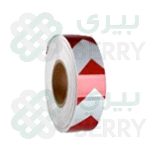 PVC White & Red Arrow 5cm X 25Y