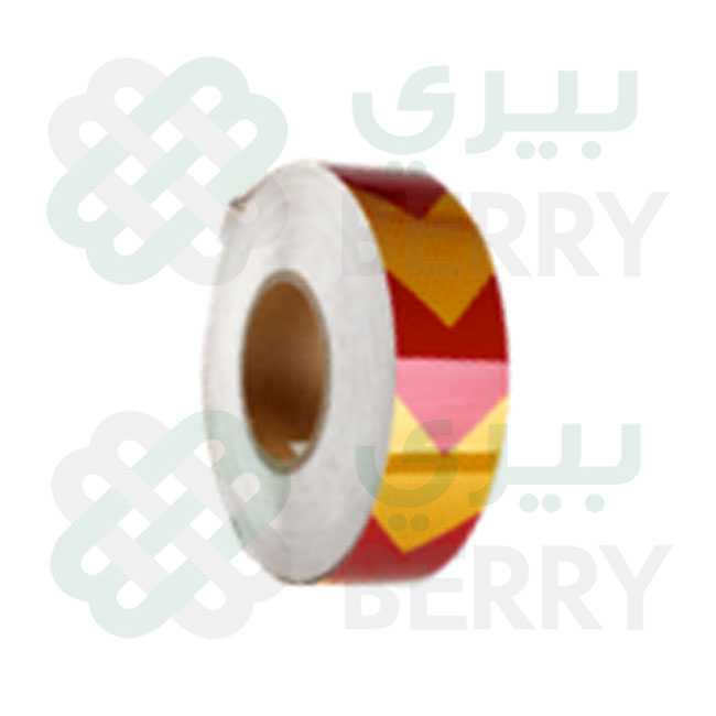 PVC Yellow & Red Arrow 5cm X 50Y