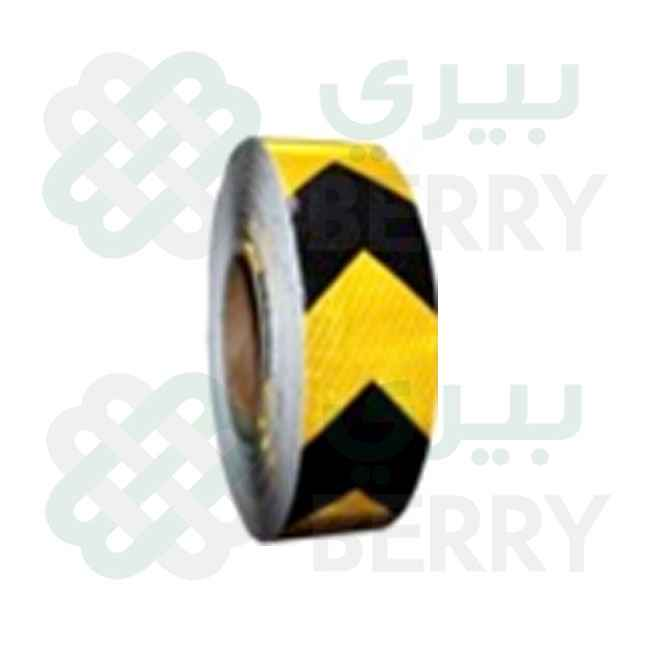 PVC Golden Yellow&black Arrow 5cmX50Y