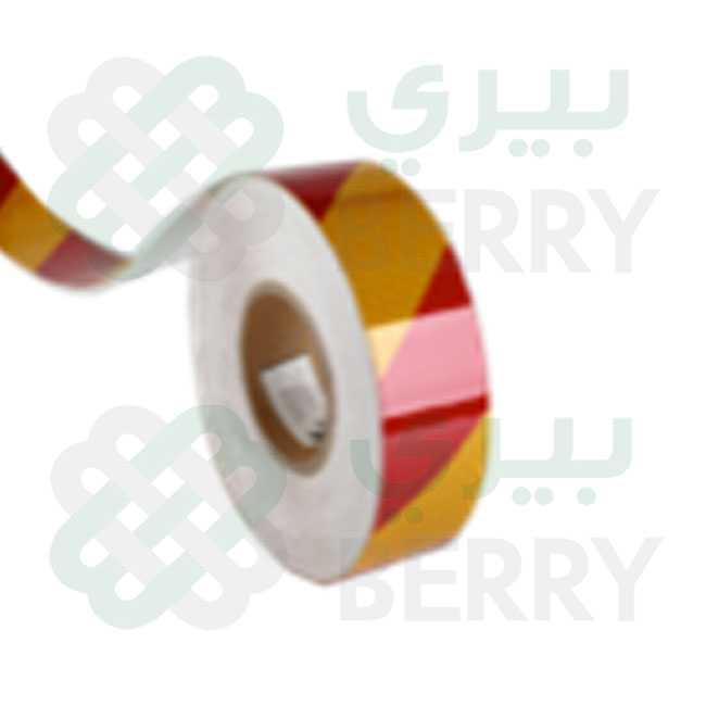 PVC Golden & Red Line 5cm X 25Y